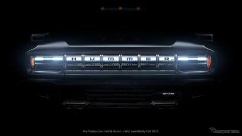 ハマー EV、5月20日の発表を延期…ティザーイメージを公開