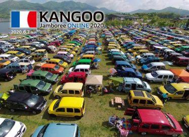 オンラインで楽しむ「ルノー カングー ジャンボリー」、6月7日開催決定