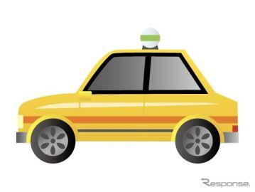 タクシーを使って「出前館」の注文品を配送 モビリティテクノロジーズと提携
