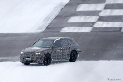 BMWの新型エレクトリックSUV「iNext」市販型は「i5」で決定? 発表時期は未定
