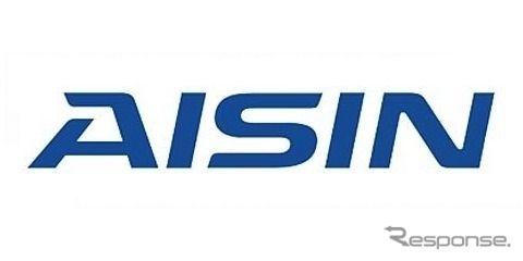 アイシン精機、社名を「アイシン」に変更へ 2021年4月1日