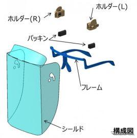 日本精機、フェイスシールドを生産へ 新型コロナウイルス感染対策