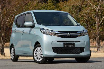 三菱自動車、5月も国内生産拠点の稼働を一定期間停止へ