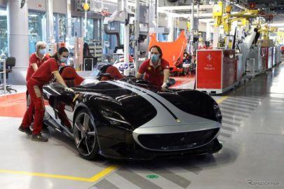 フェラーリとアストンマーティン、生産を再開…新型コロナによる工場閉鎖を解除