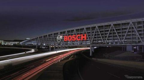2020年の世界自動車生産は20%減少の可能性、新型コロナが影響…ボッシュ予測