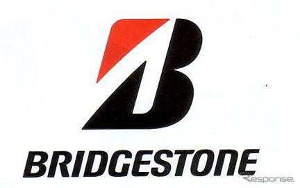 ブリヂストン、売上高11.3%減…コロナ禍でタイヤ需要が減少 2020年1-3月期決算