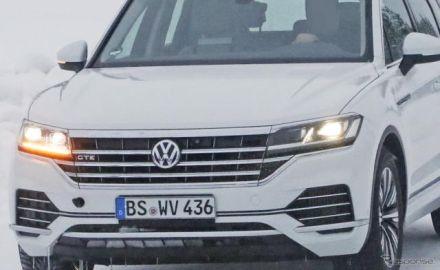 """VW トゥアレグ 新型に欧州向け「GTE」登場か…フロントグリルに""""バッジ""""光る"""