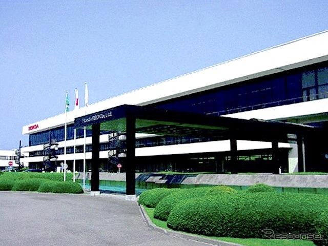 本田技術研究所四輪R&Dセンター(栃木)《写真 ホンダ》