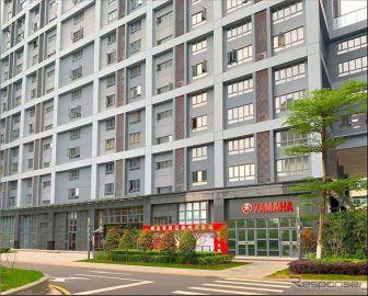ヤマハ発動機、中国ロボティクス事業の拠点整備・拡充を発表