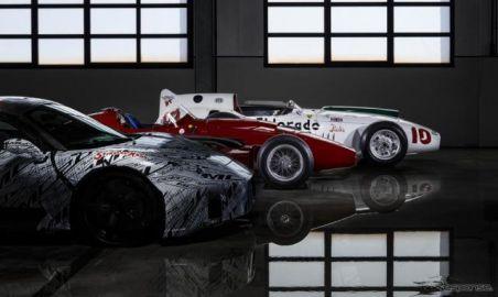 マセラティの新型スーパーカー『MC20』、最新プロトタイプの画像…故スターリング・モスに敬意