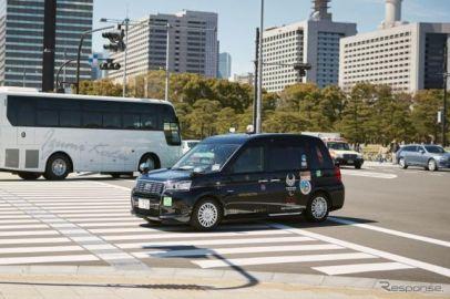 日本交通、タクシーデリバリーサービスを9月末まで延長