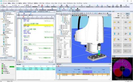 ヤマハ発動機、ロボットコントローラ RCX3シリーズ用サポートソフトウェアを発売