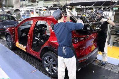 マツダ、営業益47%減…為替や米国新工場費用など影響 2020年3月期決算