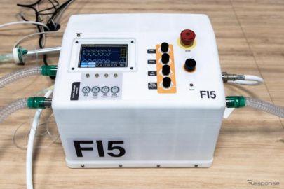 フェラーリ、F1部門を中心に人工呼吸器を開発…5週間で