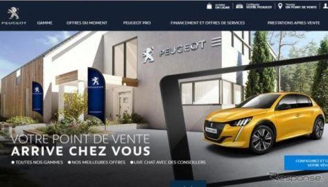 プジョー、フランスで初のオンライン販売…2日間で70台以上を成約