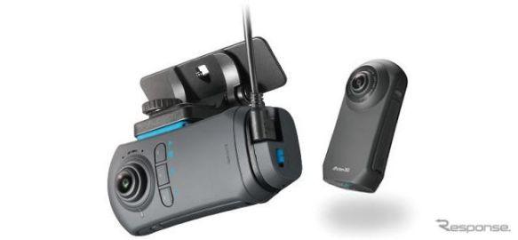 カーメイト、360度ドラレコ用バッテリーパックと専用チャージャーを発売