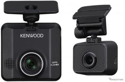 ケンウッド、2カメラドラレコの新型を発売へ…高性能とハイコストパフォーマンスを両立