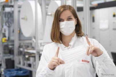 ボッシュ、マスクの全自動生産ラインをドイツに開設