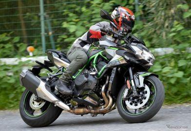 【カワサキ Z H2 試乗】スーパーチャージャー&200馬力!「究極のゼット」は伊達じゃない…青木タカオ