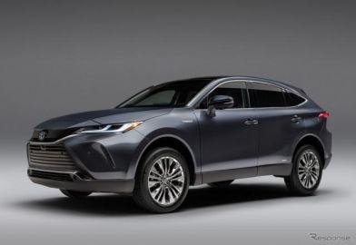 米トヨタ、新型クロスオーバー車『ヴェンザ』発表… ハリアー 新型を米国投入