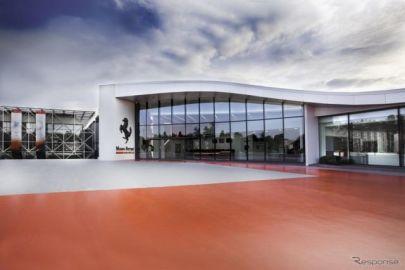 フェラーリ博物館、営業を再開…およそ3か月ぶり