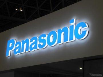 パナソニック、米ソフト会社に20%出資…サプライチェーンのソリューションを強化