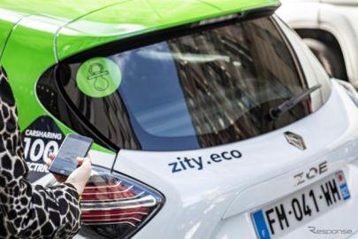 ルノーのEVだけのカーシェア、スマホで24時間365日…フランスで開始