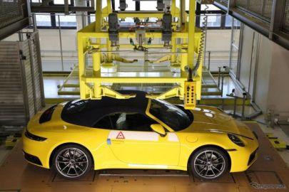 ポルシェ、注文した新車の生産状況がリアルタイムで確認可能に…アプリとウェブで