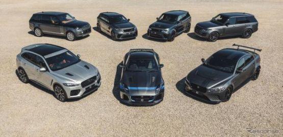 ジャガー・ランドローバーの高性能車、「SVO」の世界販売が64%増 2019年度