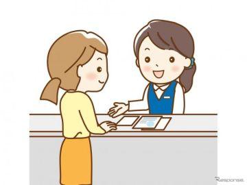自動車登録申請書の添付書類の有効期間を延長 国交省