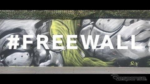 ステイホームで鑑賞するストリートアート、VW新虎ヴィレッジのオリジナルムービー公開