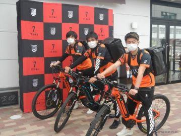 パナソニック、洲本市「出前プロジェクト」へEマウンテンバイクを無償レンタル