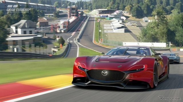 マツダ、バーチャルレースカー『RX-Vision GT3コンセプト』のオンライン提供開始…次世代ロータリー搭載