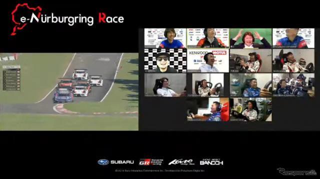 e-Nurburgring Race スクリーンキャプチャ《撮影 雪岡直樹》