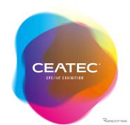 【CEATEC 2020】オンライン開催決定、超スマート社会を担う人たちに向けた新たな取組