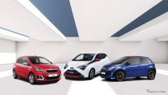 トヨタとPSAの合弁、2か月ぶりに生産再開へ…コンパクトカーの生産拠点