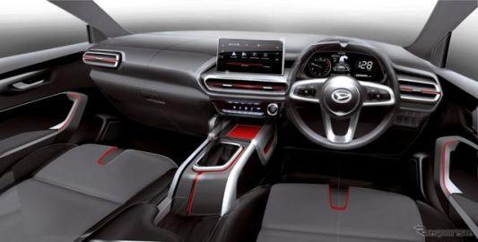 【ダイハツ ロッキー 新型】インテリアがコンセプトカーから大きくイメチェンした理由[デザイナーインタビュー]