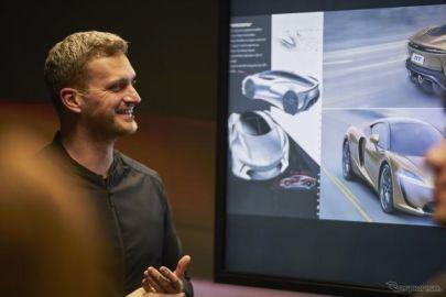 マクラーレンが未来のスーパーカーデザインコンテスト、子ども達が参加…優勝作品は3Dモデル化