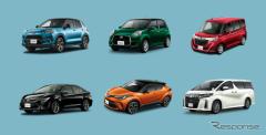 トヨタの愛車サブスク「KINTO ONE」、5年/7年プラン追加 中途でのプラン変更サービスも開始