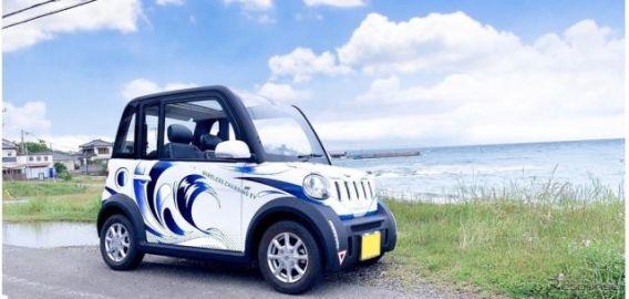 千葉県館山市で超小型EVシェアリングの実証開始 充電に再生可能エネルギー