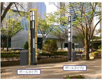 東京西新宿にスマートポールを試行設置…5Gや人流解析カメラを装備 住友商事とNECが連携して