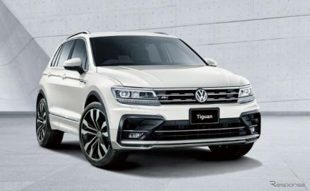 VW ティグアン、特別仕様車2車種を発売…ディナウディオなど専用装備を復刻