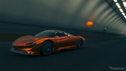 マクラーレン、マイクロソフトの『Forza Horizon 4』と協力…自宅でゲームを楽しむ「#DriveatHome」開始