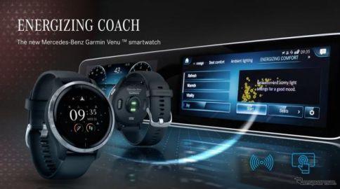 メルセデスベンツ Eクラスクーペ&カブリオレ 改良新型、スマートウォッチと連携…着座姿勢を変更