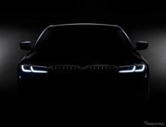 BMW 5シリーズツーリング 改良新型、デジタル発表へ 5月27日