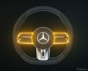 メルセデスベンツ Eクラス クーペ & カブリオレ 改良新型、ドライバーがハンドルを握っているかどうか検知