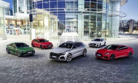アウディの高性能モデル「RS」、ラインナップを拡大へ…欧州で