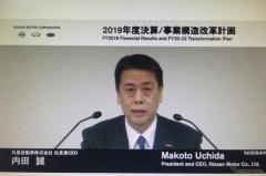 日産 内田社長「収益重視と着実な成長へ」…2020年3月期の最終損失は6712億円で11期ぶりの赤字