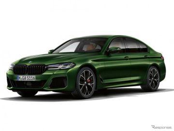 BMW 5シリーズ  改良新型に頂点、「M550i」…530馬力ターボ搭載
