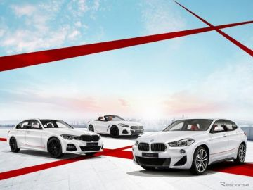 コンセプトは「陽はまた昇る」、BMW X2/3シリーズ/Z4に限定モデル